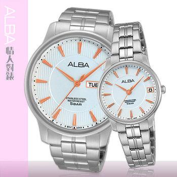 【SEIKO 精工 ALBA 系列】甜蜜浪漫情侶對錶(AG8511X1+AV3291X1)