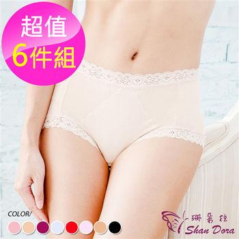 【珊朵拉】天絲棉透氣舒爽彈性褲6件組