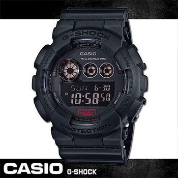 【CASIO 卡西歐 G-SHOCK 系列】大鏡面_高亮度LED_耐衝擊_倒數計時_男錶(GD-120MB)
