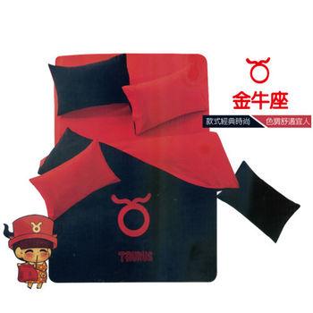 【韋恩寢具】星座款天絲絨貼布繡床包被套組-雙人
