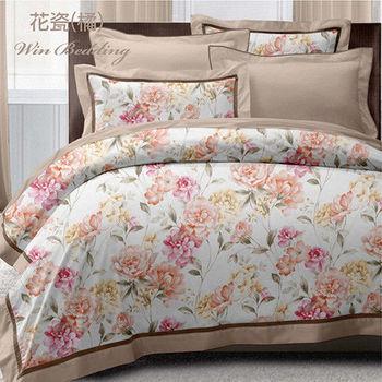 【韋恩寢具】精梳棉雙人加大七件式床罩組-花瓷橘