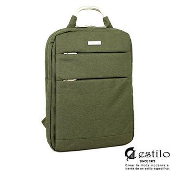 estilo - 西班牙品牌 休閒雅痞系列 韓式風格 兩用後背包 - 深綠