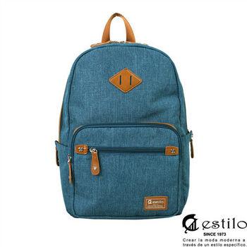 estilo - 西班牙品牌 玩味丹寧系列 恣意隨興 後背包 - 經典藍