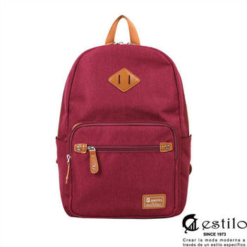 estilo - 西班牙品牌 玩味丹寧系列 恣意隨興 後背包 - 復古紅