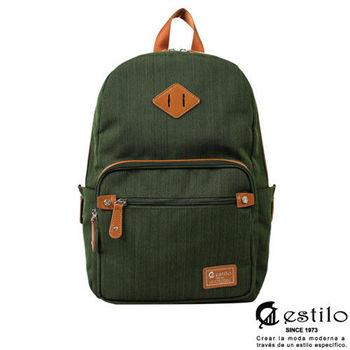 estilo - 西班牙品牌 玩味丹寧系列 恣意隨興 後背包 - 綠色