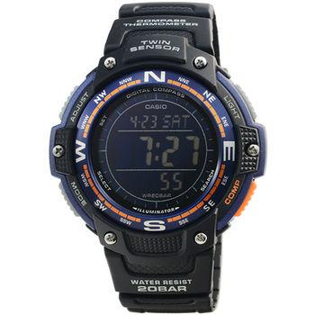 CASIO 卡西歐多時區鬧鈴電子錶-黑藍 / SGW-100-2B