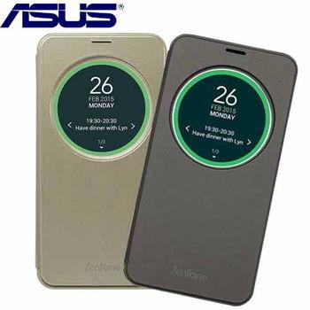 ASUS華碩 原廠 ZenFone 2 5.5吋 金屬髮絲智慧透視皮套 ZE551ML NFC
