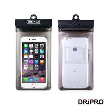DRiPRO 5.5吋以下 智慧型手機防水手機袋