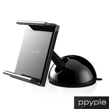 PPYPLE Dash-N5 通用型手機固定架