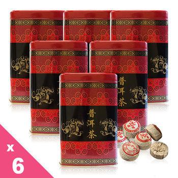 雲南西雙版納勐海普洱小沱茶餅6罐(5.7gx180顆)