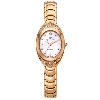 Olympia Star 奧林比亞之星-璀璨星河真鑽時尚腕錶(玫瑰金)28014DLR