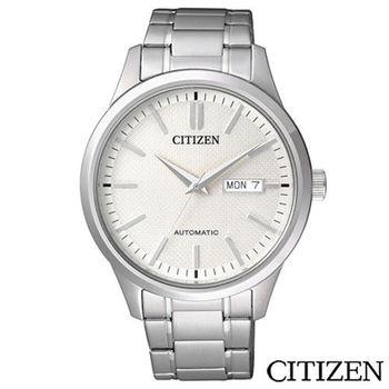 CITIZEN星辰 簡單俐落男仕機械腕錶-白 NH7520-56A