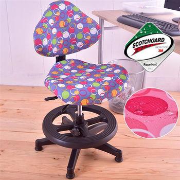 【凱堡】3M泡泡兒童椅 成長椅