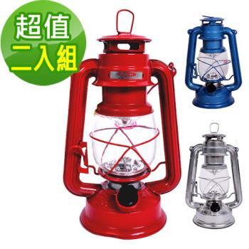 【韓國熱銷】復古油燈型LED營燈(繽紛隨機二入)