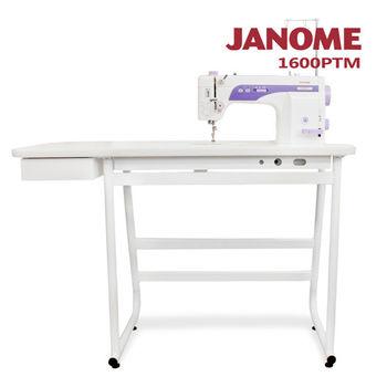 (買一送一)車樂美1600P高速直線車加送大型縫紉桌組合
