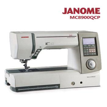 【日本車樂美JANOME】電腦型全迴轉縫紉機MC8900QCP
