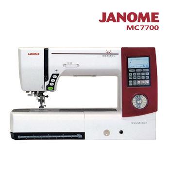 【日本車樂美JANOME】電腦型全迴轉縫紉機MC7700QCP