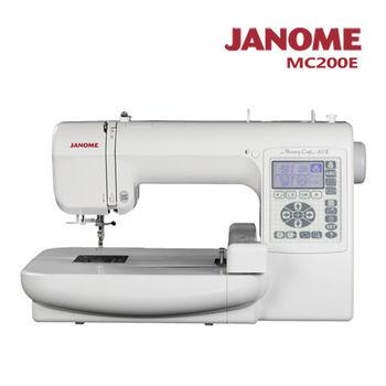 【日本車樂美JANOME】電腦型刺繡機MC200E