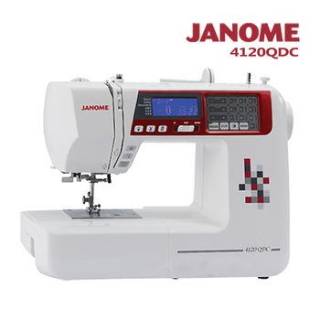 【日本車樂美JANOME】電腦型縫紉機4120QDC