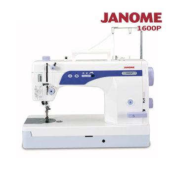 【日本車樂美JANOME】超高速直線縫紉機1600P