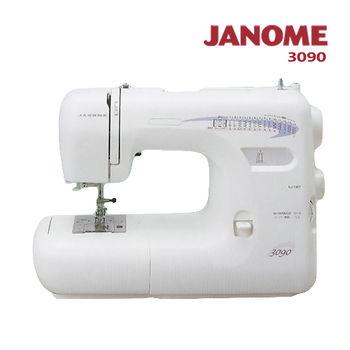 【日本車樂美JANOME】機械式縫紉機3090
