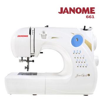 【日本車樂美JANOME】機械式縫紉機661