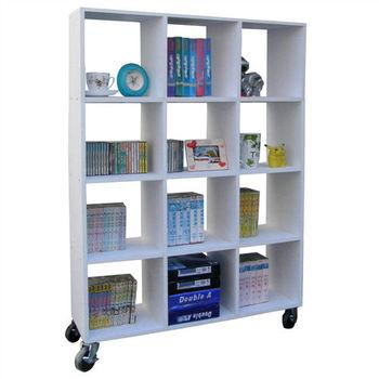 【頂堅】12格(無背板)書櫃/置物櫃/隔間櫃(附四個工業輪)-二色可選
