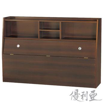 【優利亞-好學生】雙人5尺床頭箱(3色)