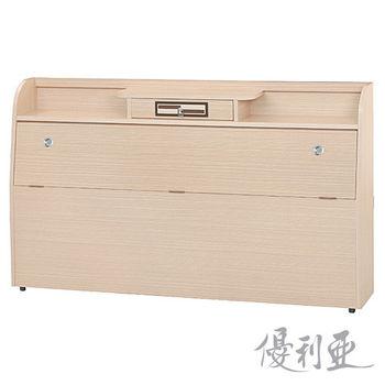 【優利亞-旺福】雙人5尺床頭箱(2色)