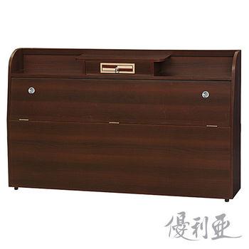 【優利亞-旺福】單人3.5尺床頭箱(2色)