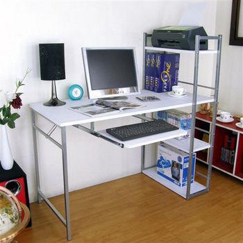 【頂堅】大型(寬120公分)置物架型-書桌/工作桌/電腦桌(二色可選)附鍵盤抽