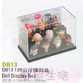 公仔收納盒 置物盒 模型盒 7-11公仔盒 玩具盒(DB-13)