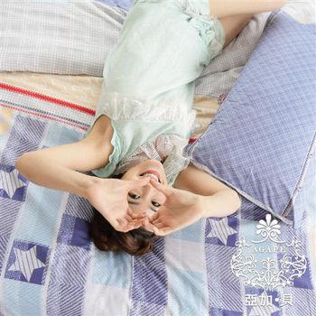 【AGAPE亞加‧貝】《獨家設計師款-星星烙印》柔絲絨雙人加大6尺四件式薄被套床包組(百貨專櫃精品)