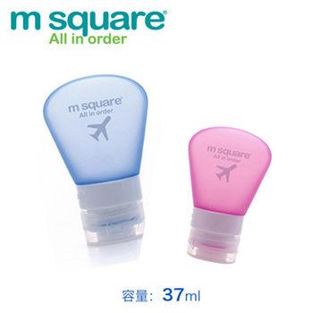 【M Square】旅行便攜分裝瓶 S (二入)