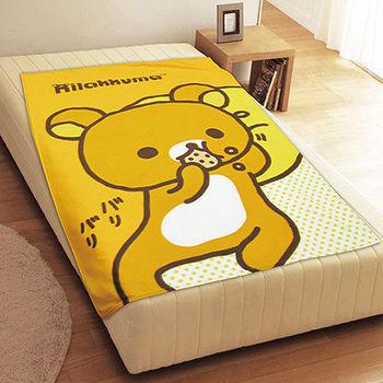 享夢城堡 Rilakkuma拉拉熊 吃餅乾 刷毛毯