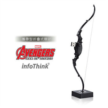 InfoThink 復仇者聯盟2鷹眼之弓隨身碟16GB(折疊式關節)