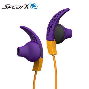 SpearX S1 運動專屬音樂耳機 (專注靛紫)