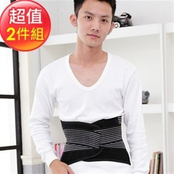 【蘇菲娜】MIT標章認證電視購物熱賣男女腰夾2件組(K001)
