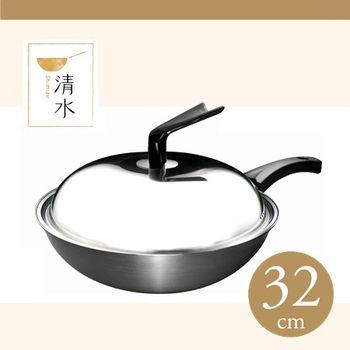 清水輕鋼硬瓷炒鍋32cm