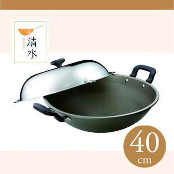 清水奈米鈦瓷釉不沾炒鍋40cm