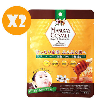 MANUKA'S COSMET 麥盧卡蜂蜜 蜂潤椰果纖維面膜(25ml/片)*2入