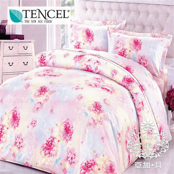 【AGAPE亞加‧貝】《獨家私花-粉色采棠》天絲雙人5尺三件式薄床包組(獨家床包內束35公分)