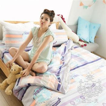 【AGAPE亞加‧貝】《獨家設計師款-希臘文化》柔絲絨標準雙人5尺三件式薄床包組(百貨專櫃精品)