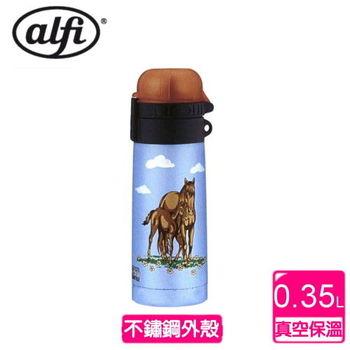 【德國 alfi 】可愛的馬不鏽鋼保溫瓶-藍350CC .