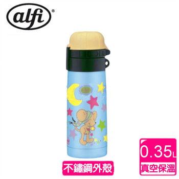 【德國 alfi 】星空卡通鼠不鏽鋼保溫瓶-藍350CC