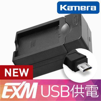 Kamera 隨身充電器 for Nikon EN-EL14 (EX-M 077)