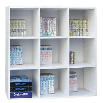 【頂堅】高90公分(9格)書櫃/收納櫃/置物櫃(有背板)-二色可選