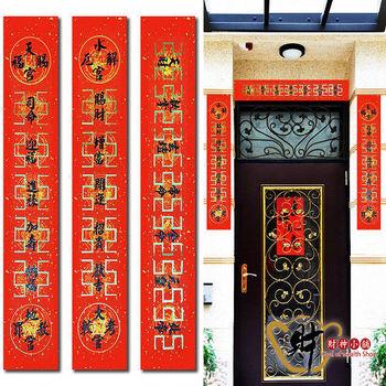 【財神小舖】玄壇元帥-財神開運門聯(手工印製版)《含開光》五路財神、迎祥納福