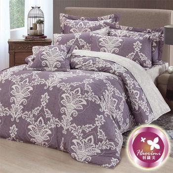 羽織美 羅馬藝術 綿絨感雙人八件式兩用被床罩組