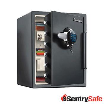 【Sentrysafe】電子密碼鎖防水耐火保險箱(STW205GYC)
